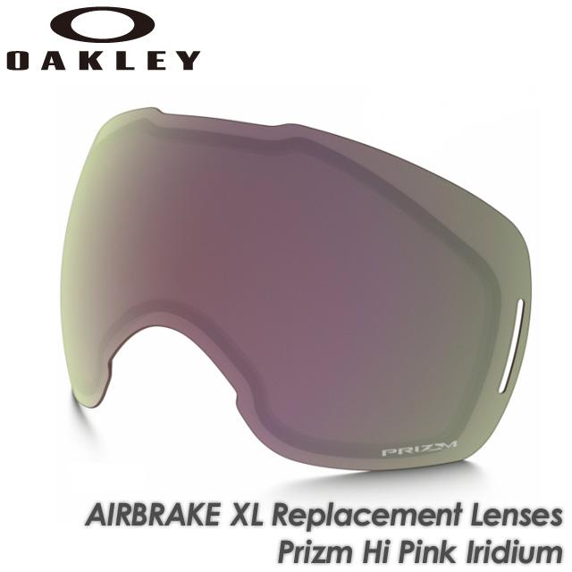 特価 【OAKLEY】オークリー【AIRBRAKE Hi XL【AIRBRAKE】エアブレイク XL Prizm Replacement Lenses Prizm Hi Pink Iridium 101-642-005 交換レンズ スペアレンズ ゴーグル スキー スノーボード, チンゼイチョウ:d3ff04b8 --- pandiver.org
