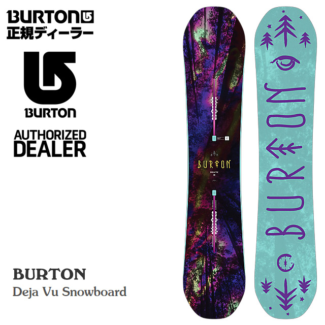 ★20%OFF★ バートン BURTON Deja Vu【デジャブ】レディース 女性用 SNOWBOARD スノーボード