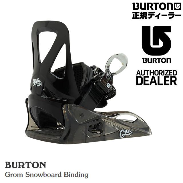 ★20%OFF★ バートン BURTON Grom【グロム】Black キッズ 子供用 BINDING ビンディング SNOWBOARD スノーボード