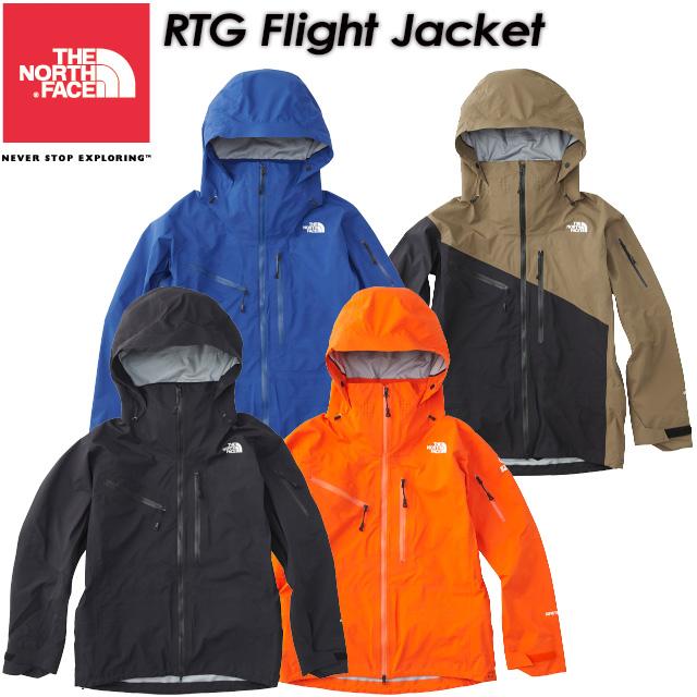 【最安値】 ノースフェイス【THE NORTH FACE】RTGフライトジャケット【RTG Flight Jacket】NS61801 / メンズ / 男性用 スノーボード / スキー / バックカントリー / アウトドア / 登山, ブックショップモコ 2f650a2e