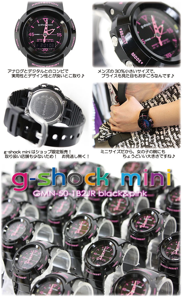 CASIO/G-SHOCK/g shock G shock G-shock g-shock mini g-shock mini ladies watch GMN-50-1B2JR/black/pink ladies