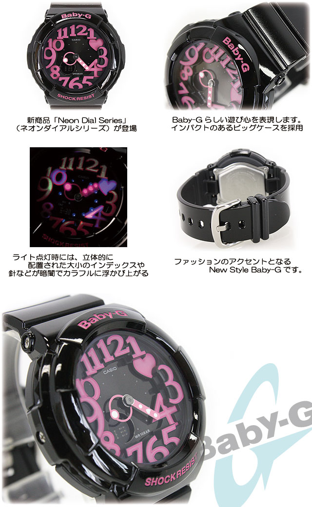 CASIO/G-SHOCK/g-shock g shock G shock G-shock baby-g baby G ladies Watch (neon dial series) BGA-130-1BJF ladies watch