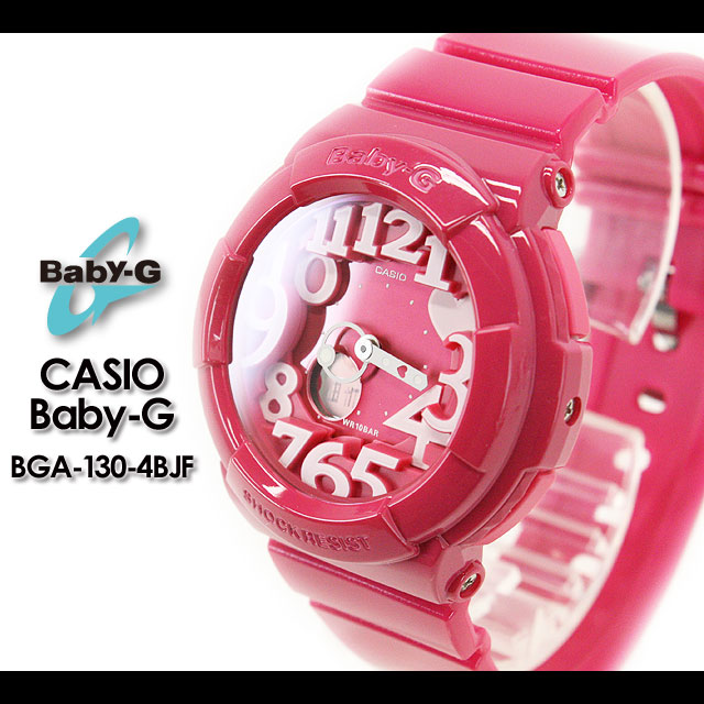 CASIO/G-SHOCK/g-shock g shock G shock G-shock baby-g baby G baby g ladies Watch (neon dial series) BGA-130-4BJF ladies watch