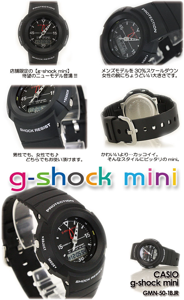 ★ ★ CASIO/G-SHOCK/G shock G-shock g-shock g-shock mini ladies watch GMN-50-1BJR/blk/blk ladies