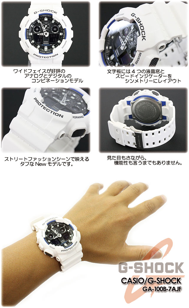 ★ ★ CASIO/G-SHOCK/G shock G-shock GA-100B-7AJF/MATTE WHITE watch