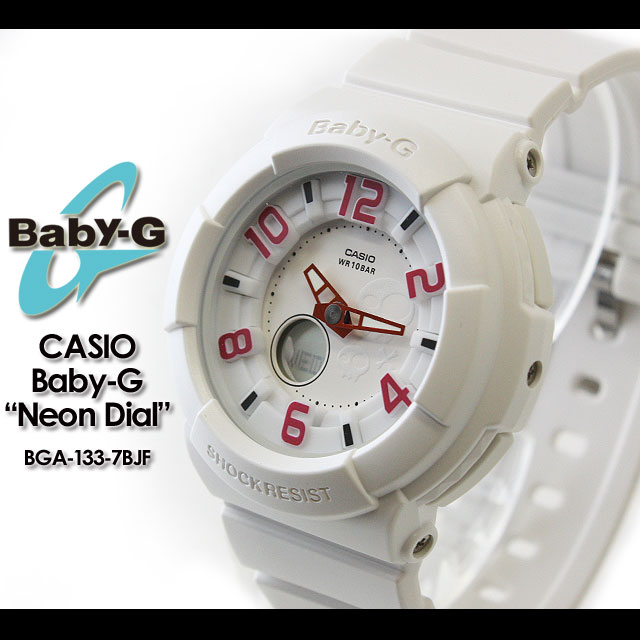 ★ ★ CASIO/G-SHOCK/g-shock g shock G shock G-shock baby-g baby G baby g women for watch dial series neon BGA-133-7BJF ladies