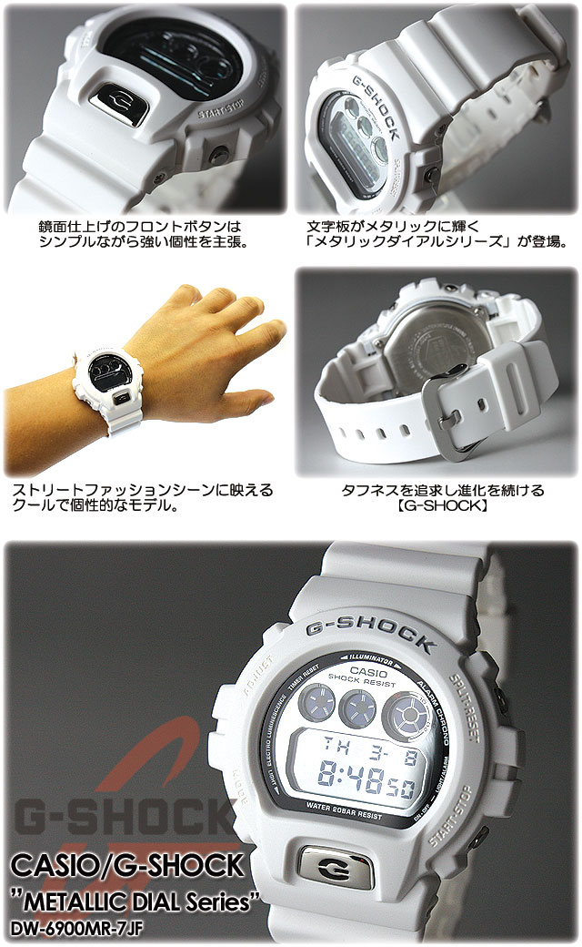 ★ ★ CASIO/G-SHOCK/g-shock g shock G shock G-shock metallic dial series watch /DW-6900MR-7JF/white PIC