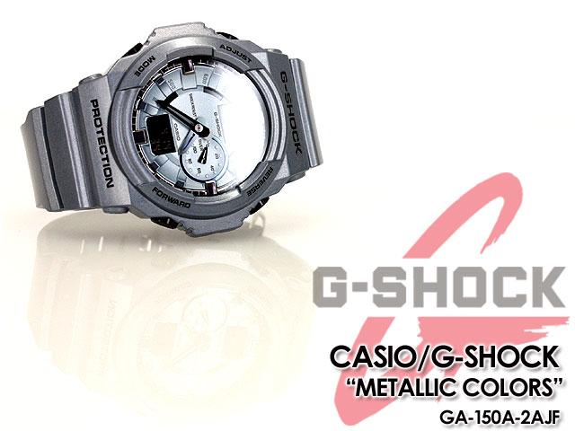 ★ ★ CASIO/G-SHOCK/g-shock g shock G shock G-shock watch GA-150A-2AJF/gray