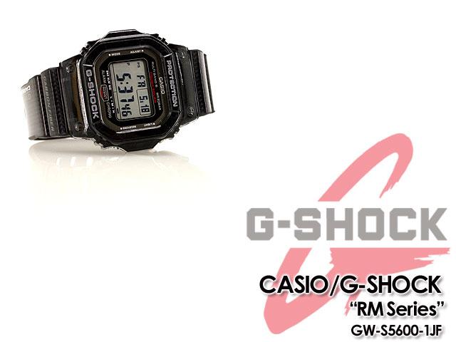 CASIO g-shock wave solar g-shock g shock G shock G-shock watch GW-S5600-1JF/black