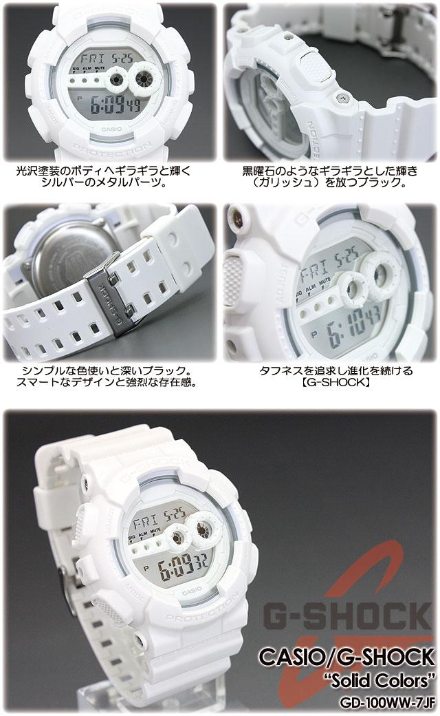★★ CASIO/G-SHOCK/g-shock g shock G-Shock G- shock watch GD-100WW-7JF/white