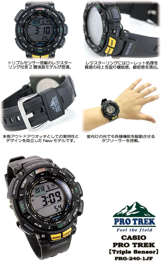 CASIO/G-SHOCK/g-shock g shock G shock G-shock PRO TREK [Triple Sensor] watch /PRG-240-1JF/black men [fs01gm]
