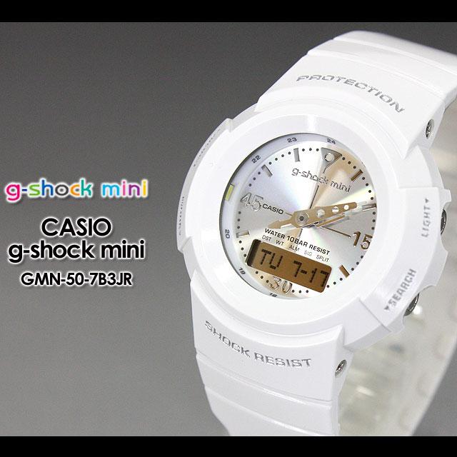 ★ ★ CASIO/G-SHOCK/g shock G shock G-shock g-shock mini g-shock mini ladies watch GMN-50-7B3JR/white/silver ladies