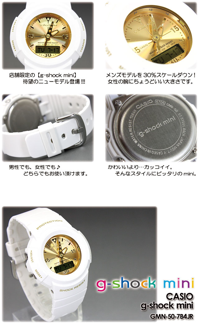 ★ ★ CASIO/G-SHOCK/g shock G shock G-shock g-shock mini g-shock mini ladies watch GMN-50-7B4JR/white/gold ladies
