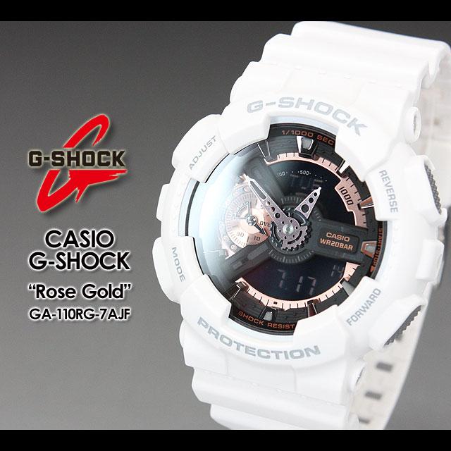 CASIO/G-SHOCK/g-shock g shock G shock G-shock rose gold watch /GA-110RG-7AJF/white