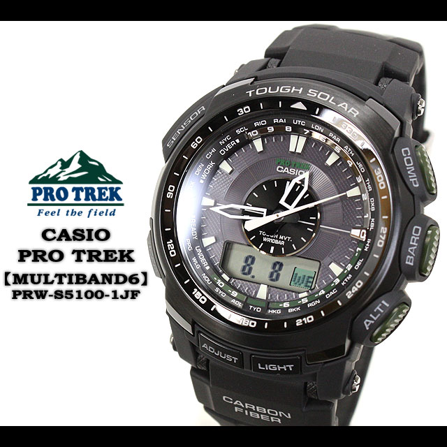 CASIO/G-SHOCK/g-shock g shock G shock G-shock PRO TREK multiband 6 watch /PRW-S5100-1JF/black mens