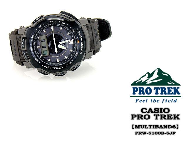 CASIO/G-SHOCK/g-shock g shock G shock G-shock PRO TREK [MULTIBAND 6] watch /PRW-5100B-5JF/ cross band model men [fs01gm]
