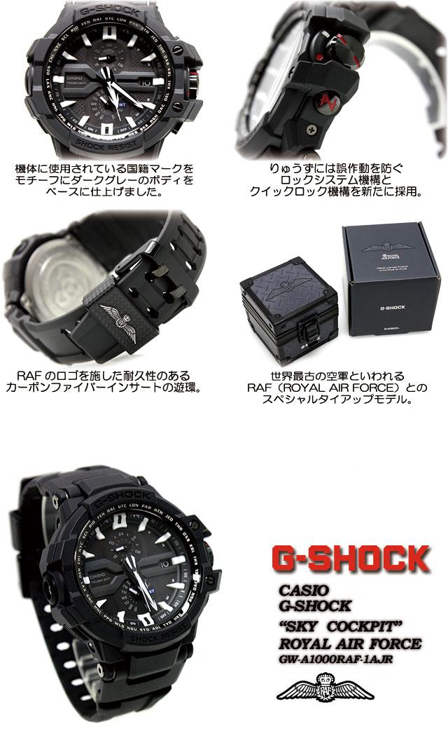 ★★ CASIO/G-SHOCK/g-shock g打击G打击G-打击ROYAL AIR FORCE/皇家空军手表/GW-A1000RAF-1AJR