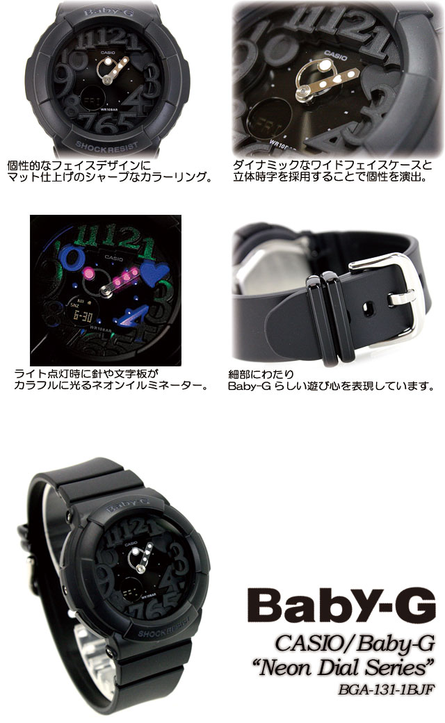 CASIO/G-SHOCK/g-shock g shock G shock G-shock baby-g baby G ladies watch neon dial series Womens watch BGA-131-1BJF / women's watch