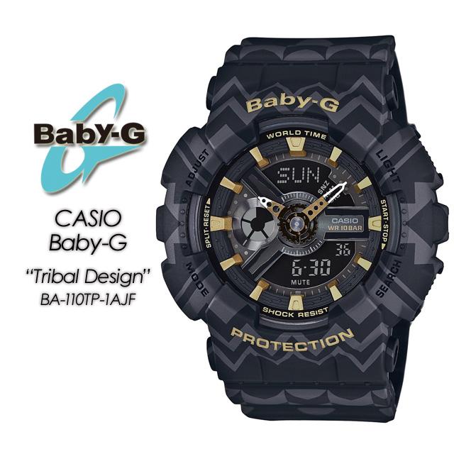 24a08bdfbc847 Baby G tribal design BA-110TP-1AJF ladies Womens watch CASIO g-shock g-shock  G shock