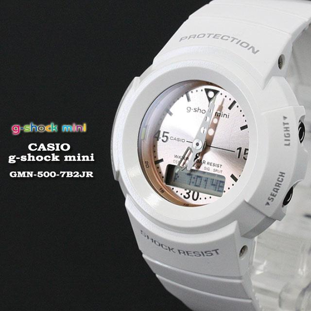送料無料キャンペーン G-ショック ミニ 新品 送料無料 送料無料お手入れ要らず g-shock mini 女性用 腕時計 ジーショックミニ GMN-500-7B2JR ジーショック CASIO Gショック witet G-SHOCK pinkレディース gショック G-ショック カシオ