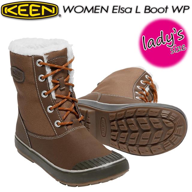 キーン【KEEN】WOMEN Elsa L Boot WP【エルサ エル ブーツ ウォータープルーフ】女性用 トレッキング 防水 ウィンターブーツ スノーブーツ アウトドア レディース 1017402