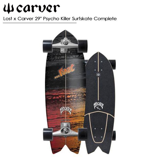 カーバー スケートボード 【CARVER SKATE BOARDS】【Lost x Carver 29