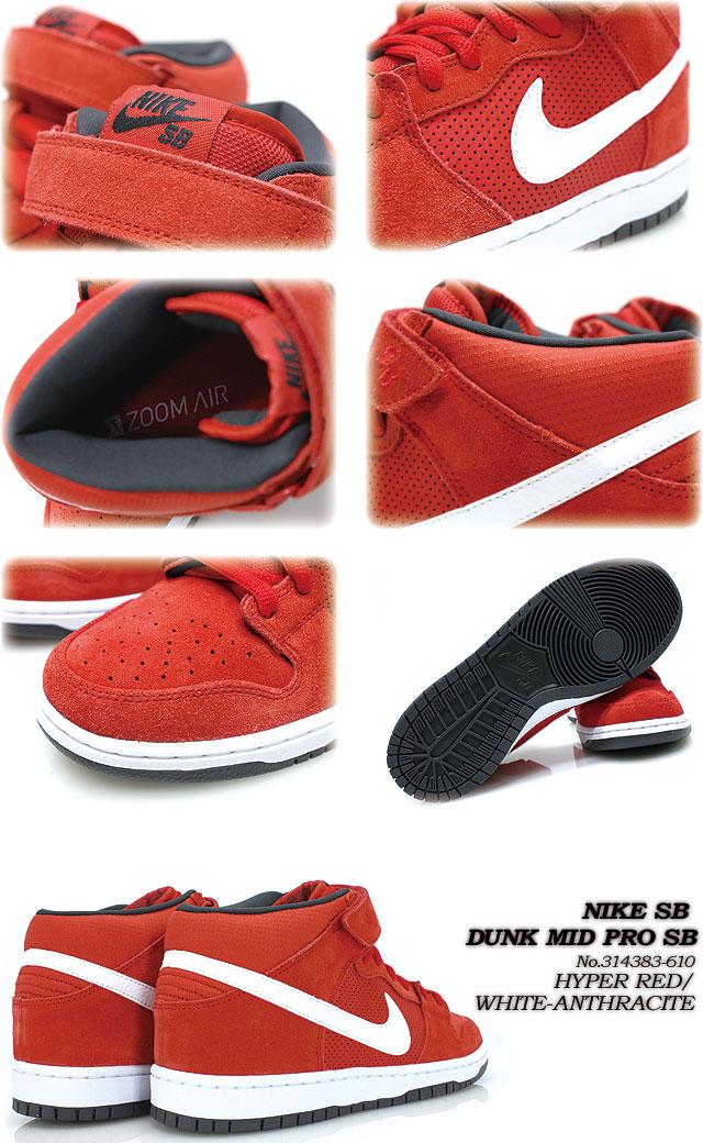 Nike Sb Dunk Mid Pro Hyper Rød Maling Vvtyw5