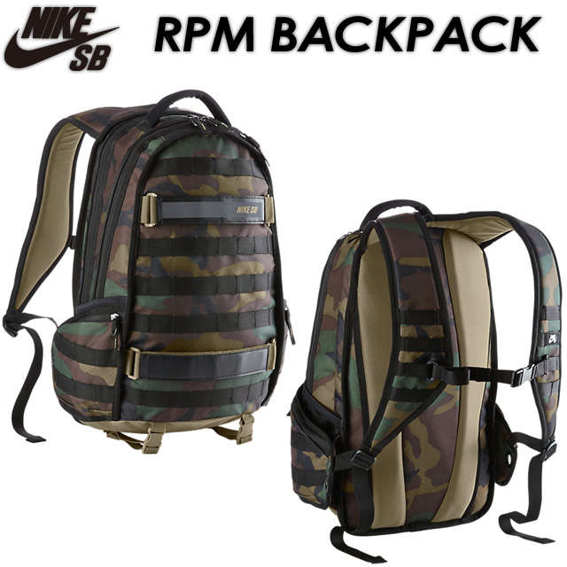 nike sb rpm backpack 2017