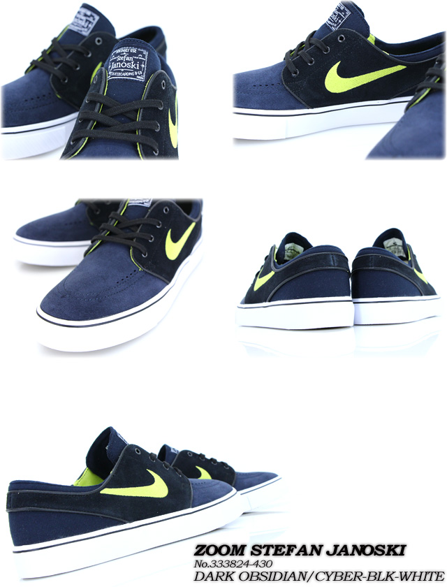Nike Sb Janoski Ossidiana Scura MQBAX2peTw