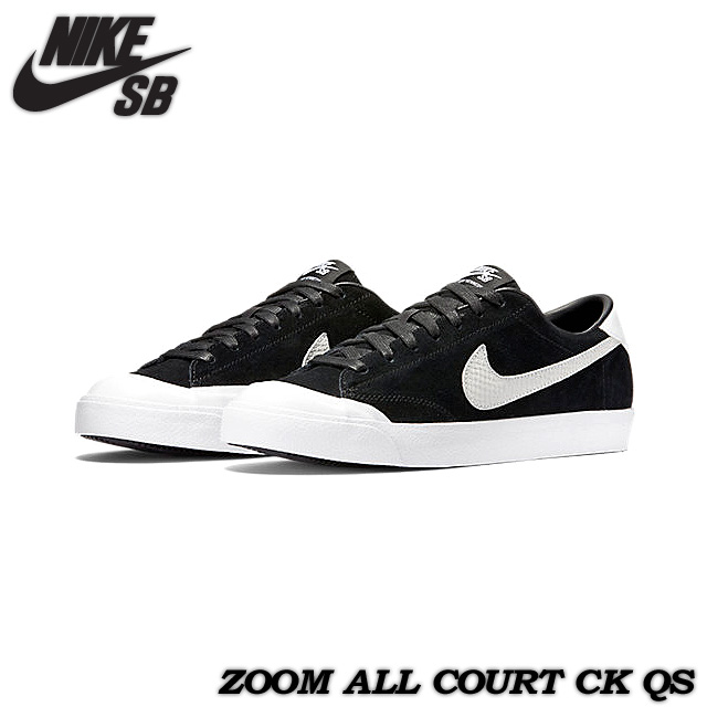 best service 662c2 92f9d ... ♢ the Item info. New team rider of the NIKE SB