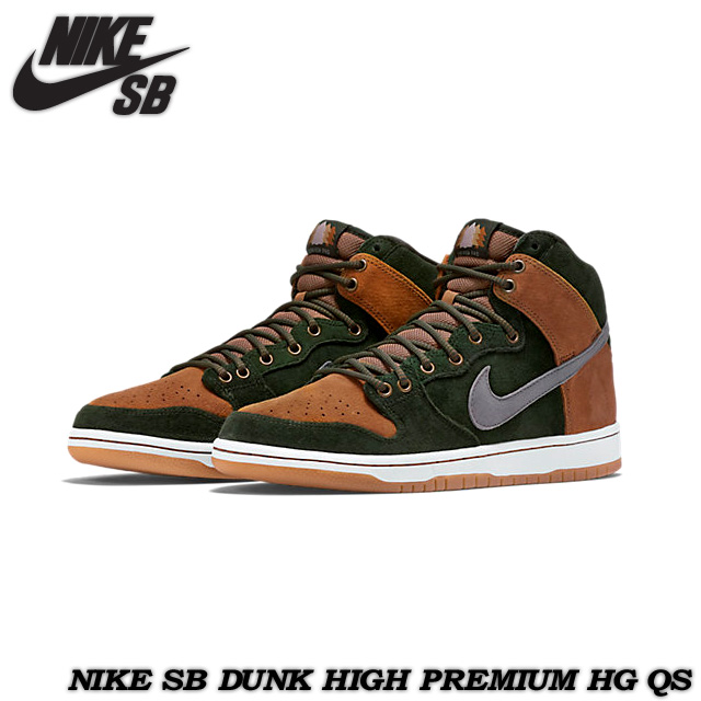 Nike Sb Dunk High Qs Premio Hg Uk Classifica mne1i
