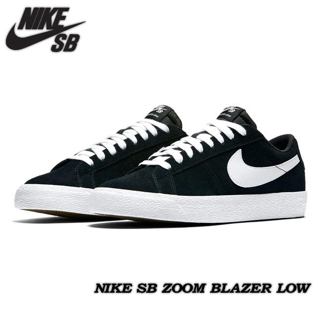 ナイキ エスビー 【NIKE SB】BLAZER LOW ブレーザー ブラック/ガムライトブラウン/ホワイト 864347-019 スニーカー スケートボード SK8