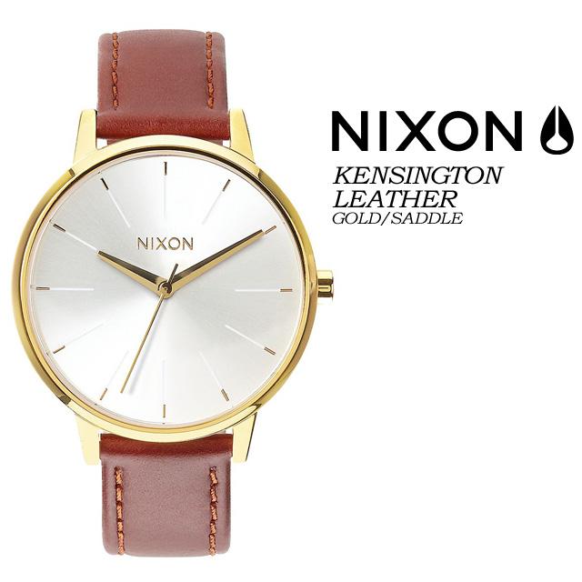 ◆送料無料◆ ニクソン NIXON 【THE KENSINGTON LEATHER】GOLD/SADDLE 腕時計 レディース 女性用