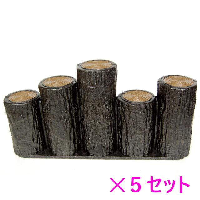 お庭を華やかに演出いたします 送料無料 5本セット 激安 激安特価 送料無料 5連段違いタイプ H200 はなえ80φ 樹脂製擬木 毎日続々入荷 サンポリ 5セット