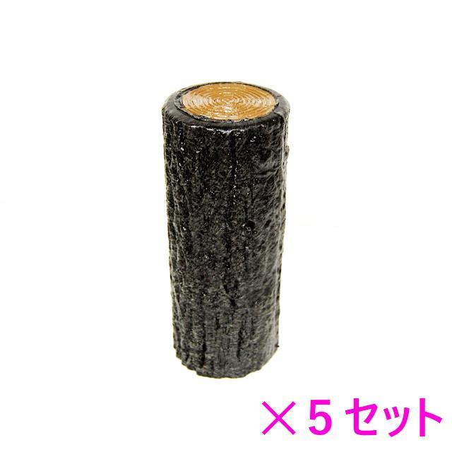 ◆セール特価品◆ 花壇の柵を手軽にカンタンに作れます 5本セット 樹脂製擬木はなえ セールSALE%OFF 80φ H200 一本杭 サンポリ