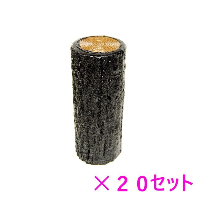 花壇の柵を手軽にカンタンに作れます 送料無料 本物◆ 20本セット 樹脂製擬木はなえ 訳ありセール 格安 一本杭 H300 サンポリ 80φ
