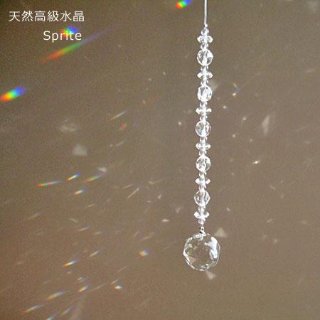 ALL 天然水晶サンキャッチャー ブラジル産 水晶  サンキャッチャー 天然石 風水結婚祝い/引っ越し祝い/プレゼント/お返し/出産祝い
