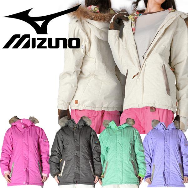 スノーボードウェアレディース  MIZUNO(ミズノ)MW033/ Women'sボードウェア キルトジャケット033/ボードジャケット/アイボリー/ピンク/ブラウン/ラベンダー/ブラウン