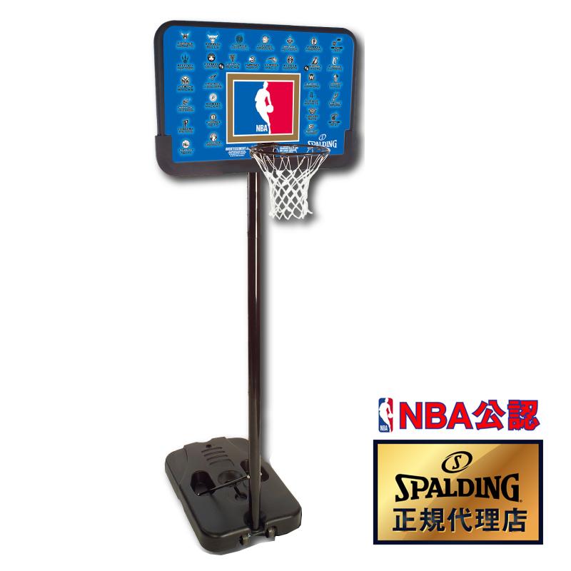 スポルディング61501CN  NBAチームシリーズ/NBA TEAM SERIES   バスケットゴール【送料無料】【代金引換不可】【メーカー直送】【同梱不可】
