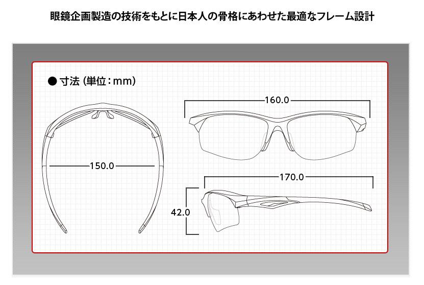 太阳眼镜部门10个星期接连1位!eressesupotsusangurasu 2眼睛透镜交换型号ES-S204