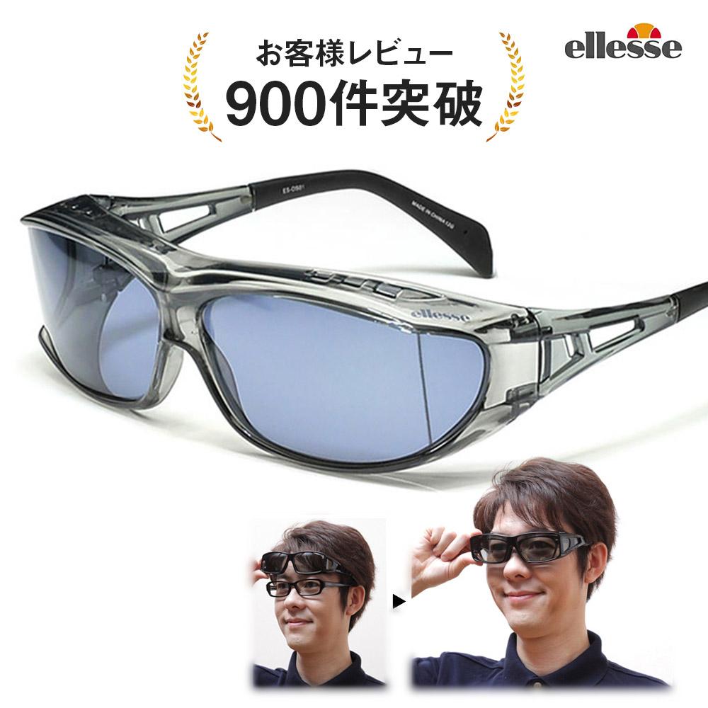 眼鏡の上からかけられる偏光のオーバーグラスのおすすめは?