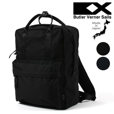 【リュック】日本製 コーデュラ スクエア 2WAY リュック Butler Verner Sails バトラーバーナーセイルズ メンズ レディース ユニセックス 男性 女性 男女兼用