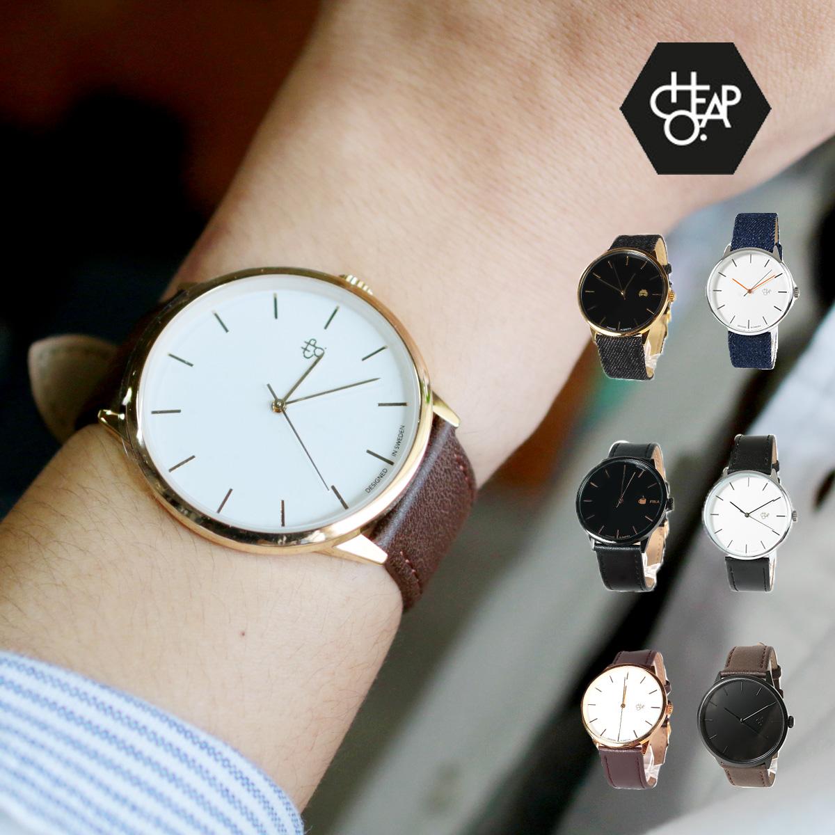 PUレザーベルト クオーツ 腕時計 北欧 お洒落 プレゼント ギフト メンズ レディース ユニセックスCheapo チーポ 父の日