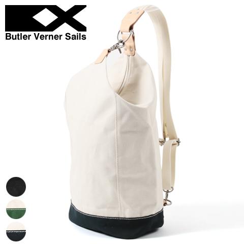 【リュック ユニセックス】ボンサック型 2WAYリュック ショルダーバッグ バックパック パラフィン Butler Verner Sails バトラーバーナーセイルズ