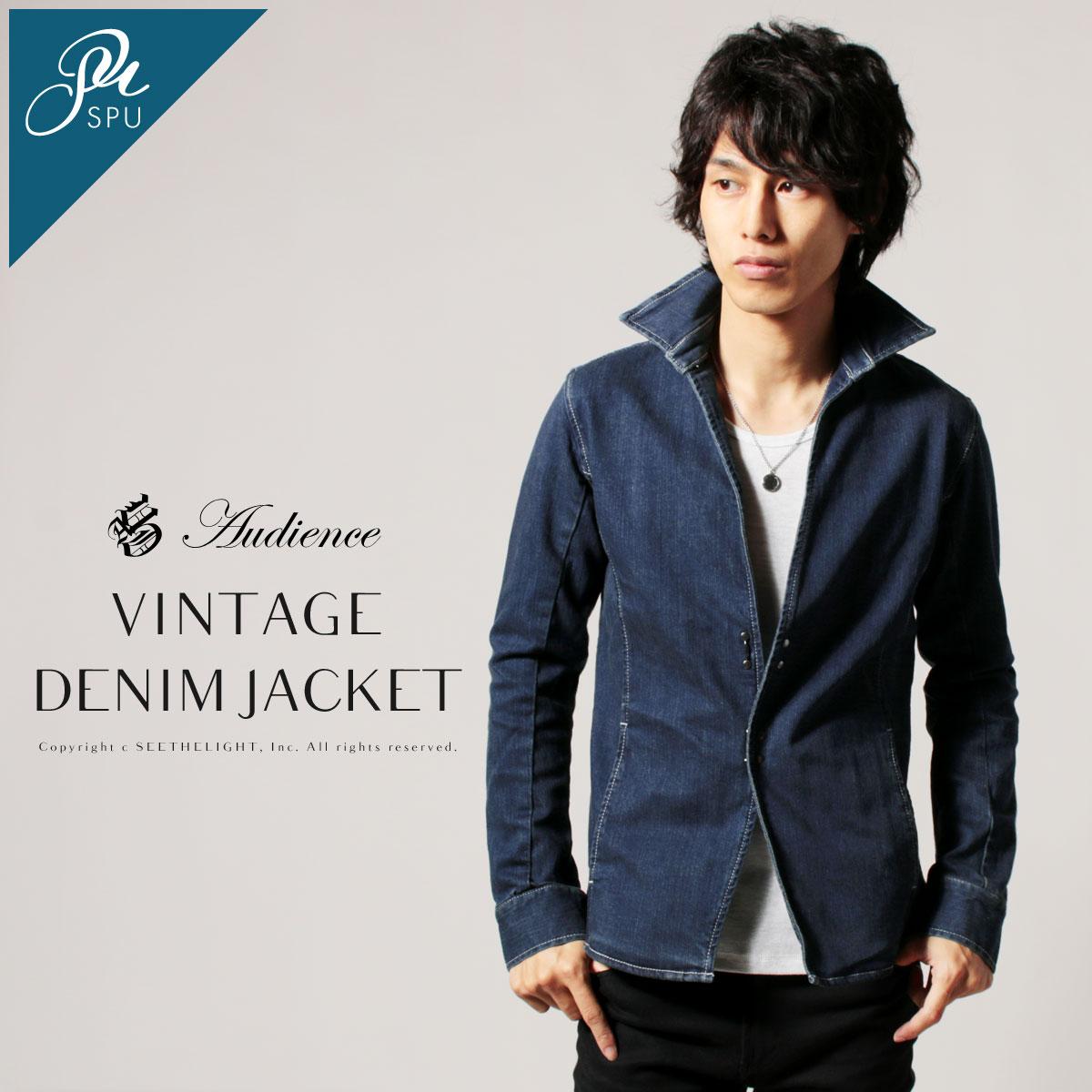 デニムジャケット メンズ ブランド ジャケット Gジャン シワ加工 ヴィンテージ ウォッシュ デニム ジャケット Audience オーディエンス AUD2290