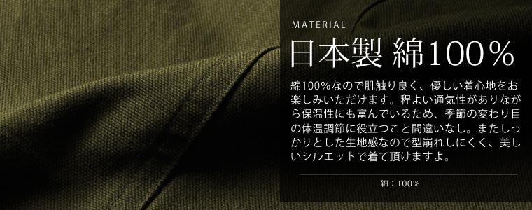 """日本取得业主立案法团工程师大衣 Upscape 观众 (上升花葶观众)""""-COD 费»"""
