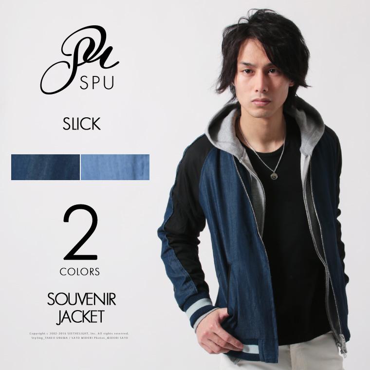 春 メンズファッション テンセルデニム スーベニアジャケットSLICK スリック