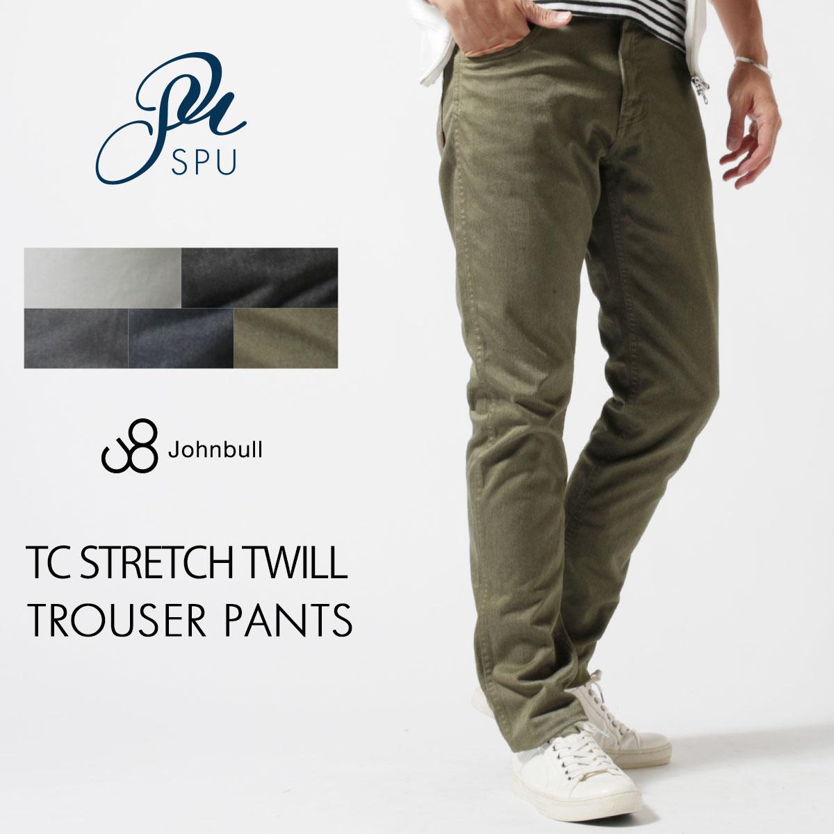 メンズ パンツ 春 夏 メンズファッション TC ストレッチ ツイル トラウザー パンツ Johnbull ジョンブル 21106