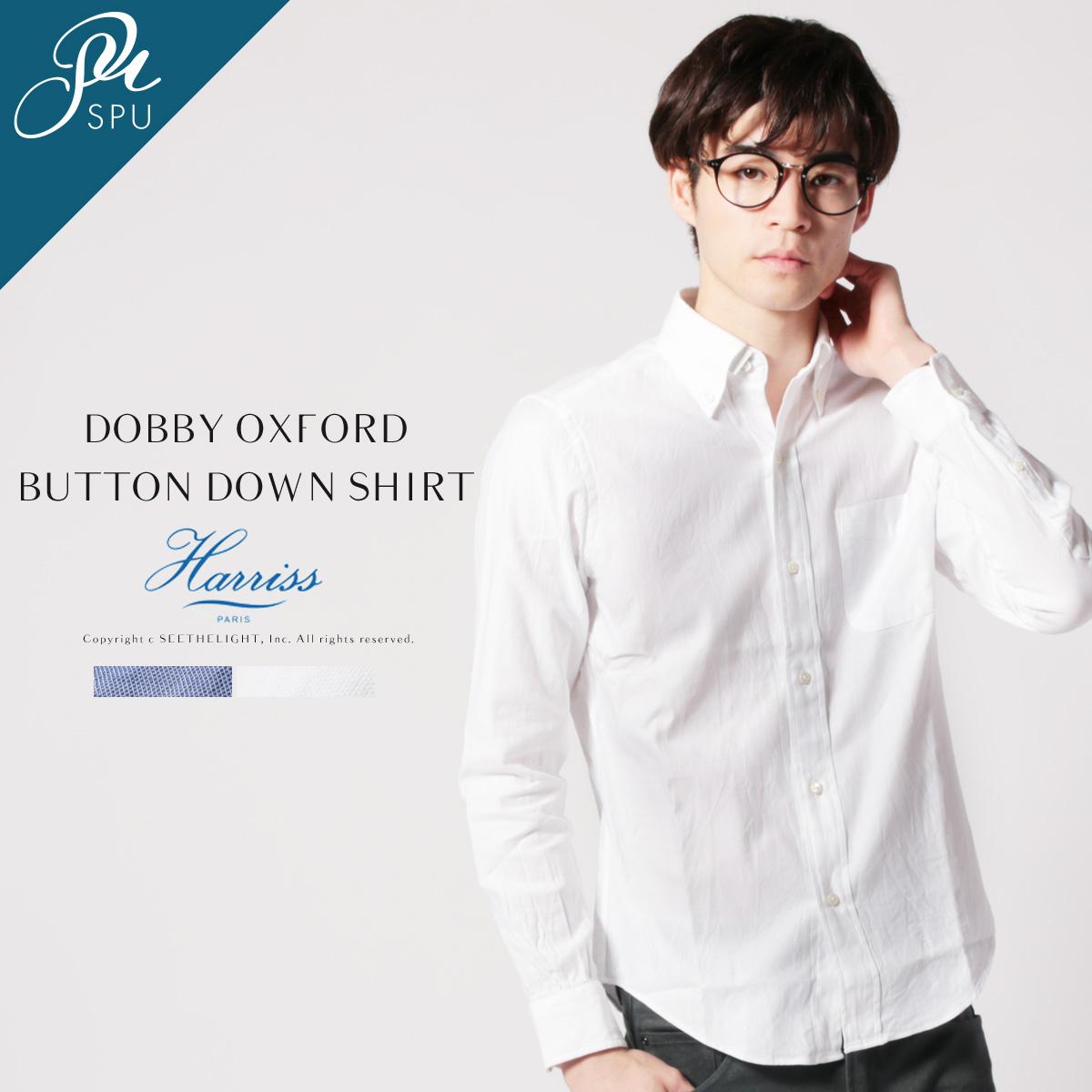 メンズ シャツ メンズファッション ドビー オックスフォード ボタンダウン 6つボタン 長袖シャツ Harriss ハリス 日本製
