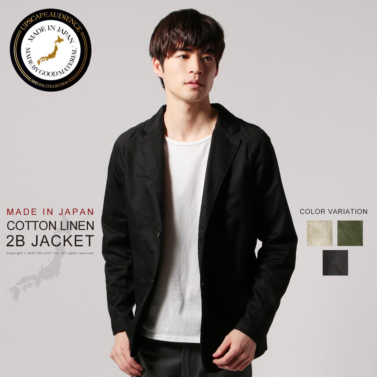 メンズ ジャケット メンズファッション コットン リネン ストレッチ 2B クラークジャケット UPSCAPE AUDIENCE  オーディエンス AUD2843 日本製